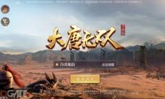 Đại Đường Vô Song Mobile: Video trải nghiệm game cho Tân Thủ
