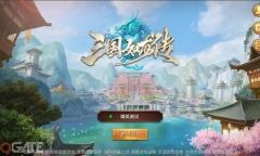 Tam Quốc Như Long Truyện: Video trải nghiêm game cho Tân Thủ