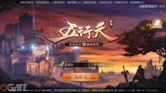Ngũ Hành Thiên: Video trải nghiệm game cho Tân Thủ