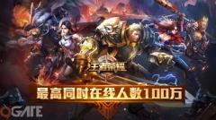 Tencent đặt luật mới cấm trẻ em dưới 12 tuổi chơi Vinh Dự Vương Giả sau 21h