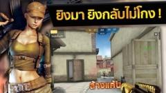 Crossfire Legends Thái Lan tưng bừng mở bản Big Update với nhiều nội dung cực hấp dẫn