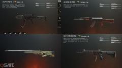 PUBG Mobile: 4 khẩu súng được game thủ Trung Quốc sử dụng phổ biến nhất