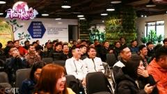 Game thủ Tình Kiếm 3D quẩy cực sung tại Big Offline Hà Nội