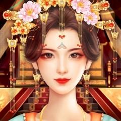 Kỳ Nữ Hoàng Cung