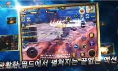 Thần Ma Đại Lục Mobile - NPH Perfect World