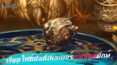 Dragon Spear ngày đầu ra mắt: Không chỉ đẹp mắt mà còn đã tay