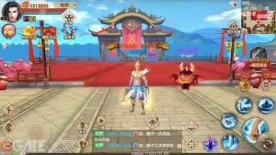 Không phải chờ lâu, Garena Thiên Long Bát Bộ Mobile chính thức ra mắt ngày 26/4