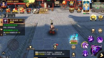 """""""Song Binh Nhất Mạch"""" – Đao Kiếm Vô Song Mobile cho phép game thủ cầm cả Cung lẫn Đao lâm trận"""