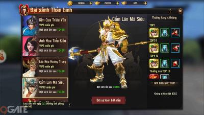 Có gì trong phiên bản Update Đại Chiến Boss Liên Server của Đao Kiếm Vô Song Mobile?
