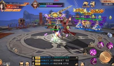 Tân Thiên Hạ: Boss săn đồ