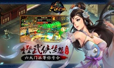 gMO Lục Đại Môn Phái chính thức ra mắt tại thị trường Trung Quốc