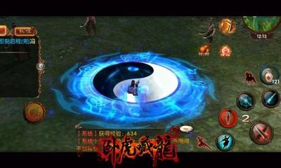 Ngọa Hổ Tàng Long - Game giang hồ 3D đích thực