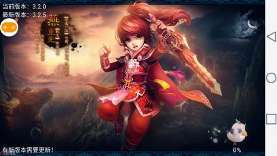 Thần Điêu Hiệp Lữ: Video Trải Nghiệm Game