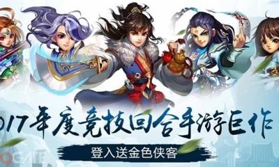 Game mới Tuyết Đao Quần Hiệp Truyện chính thức cập bến Việt Nam