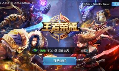 Vinh Dự Vương Giả: Video trải nghiệm game