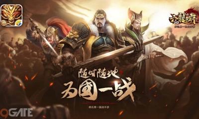 Lục Long Tranh Bá 3D: Hướng dẫn tải game bản Trung Quốc trên App Store