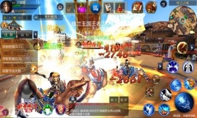 Thành Cát Tư Hãn Mobile - Game Mobile Quốc Chiến đáng mong đợi nhất tháng 3/2017