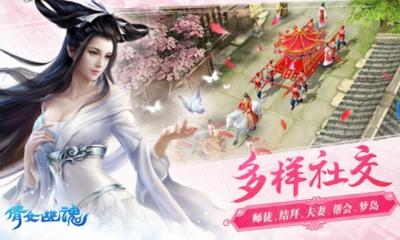 VNG sẽ phát hành game online Thiện Nữ Mobile tại Việt Nam