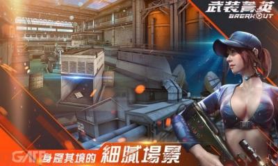 Đợi mòn mỏi Garena Tác Chiến các bạn sao không tải bản tiếng Trung về