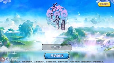 Hoa Thiên Cốt: Video trải nghiệm game cho Tân Thủ