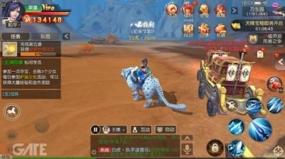 Ngũ Hành Thiên - Cực đỉnh MMORPG tập trung quốc chiến hoành tráng