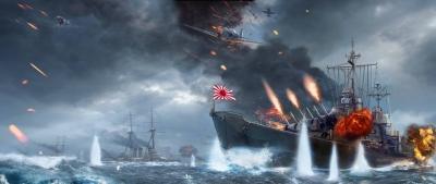 Chiến Hạm Đế Quốc