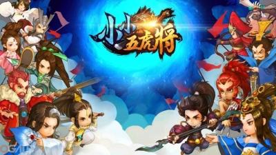Tiểu Tiểu Ngũ Hổ Tướng: Video trải nghiệm game cho Tân Thủ