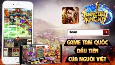 Hoàng Đao Kim Giáp: Traier Game