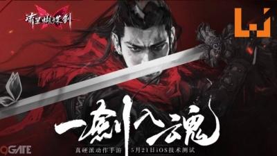 Lưu Tinh Hồ Điệp Kiếm Mobile - Bom tấn võ hiệp Cổ Long từ NetEase