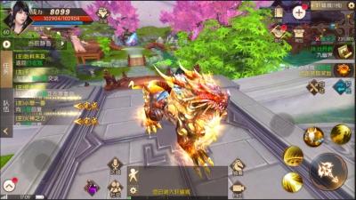 Hiên Viên Truyền Kỳ Mobile – Siêu phẩm nhập vai huyền ảo mới nhất của Tencent