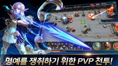 VERSUS: Epic Battle: Video trải nghiệm cho Tân Thủ
