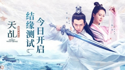 Thiên Kê Chi Bạch Xà Truyền Thuyết - Siêu phẩm tiên hiệp chuyển thể từ phim nổi tiếng của Snail Games