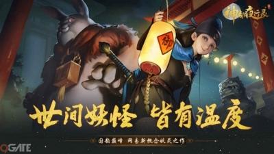Thần Đô Dạ Hành Lục – Bom tấn mobile của NetEase chính thức ra mắt