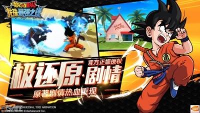 Dragon Ball: The Strongest Warrior - Game mobile bản quyền chính chủ mở Đăng ký sớm