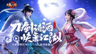 Tân Thiên Long Mobile - Siêu phẩm kiếm hiệp sắp được phát hành tại Việt Nam