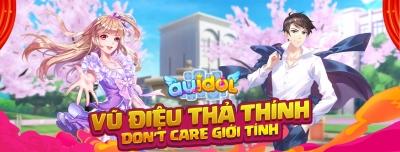 Au iDol