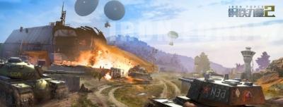 Iron Force 2: Lực Lượng Cương Thiết