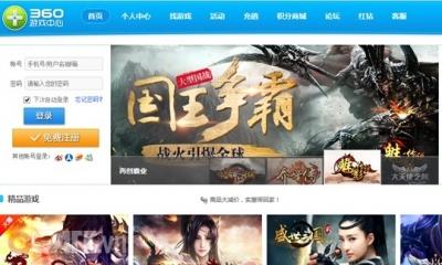 Hướng dẫn cách tạo tài khoản 360.cn cho game thủ